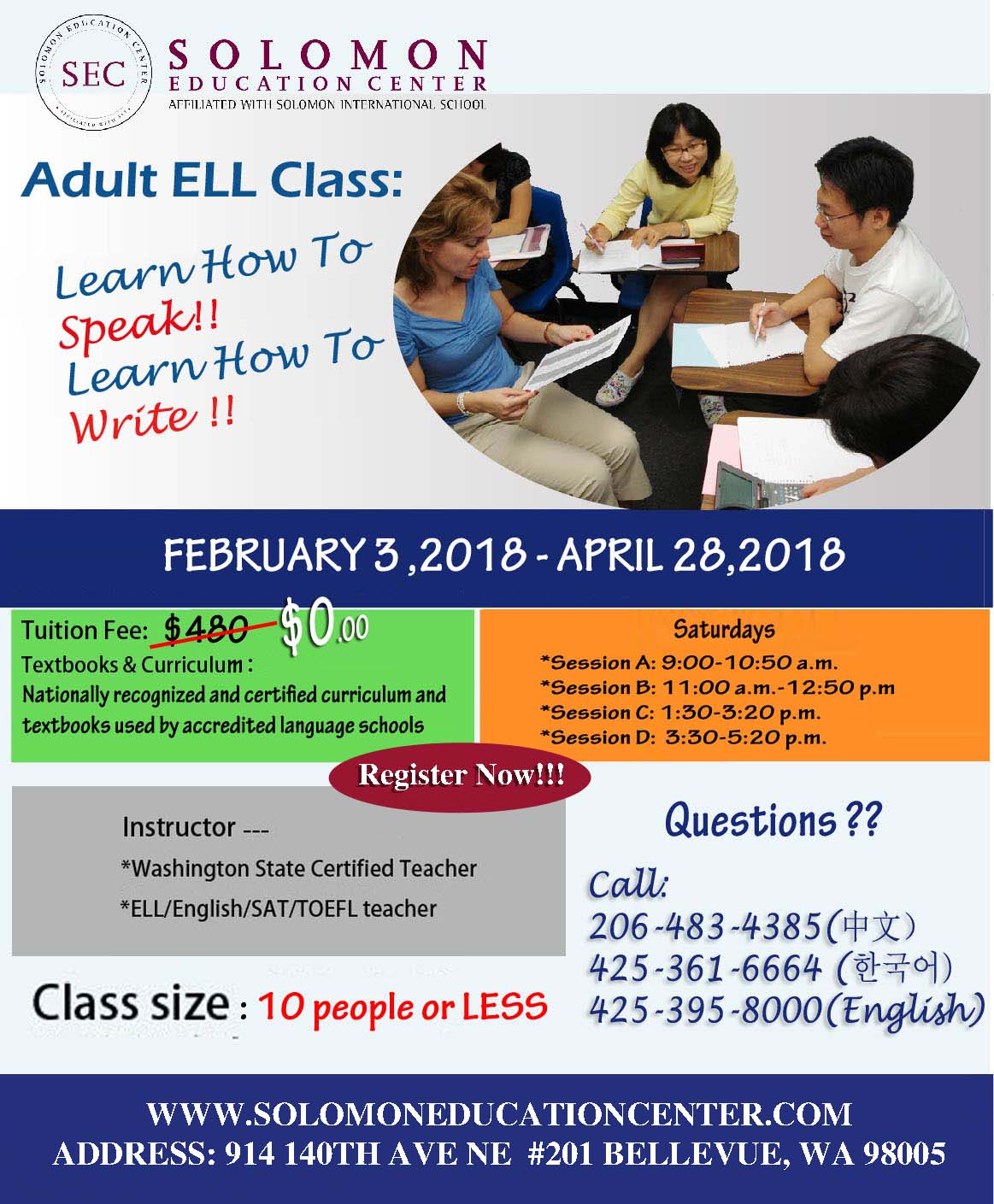 small sizeELL CLASS FOR ADULT - IN Korean.jpg